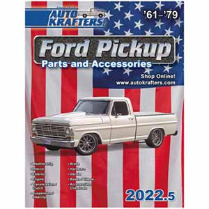 Ford F-350 Pickup Catalogs
